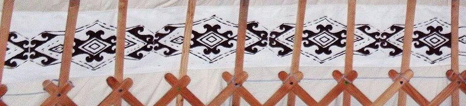 Anansi Yurts